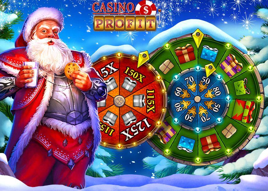 Il Cashback di Natale